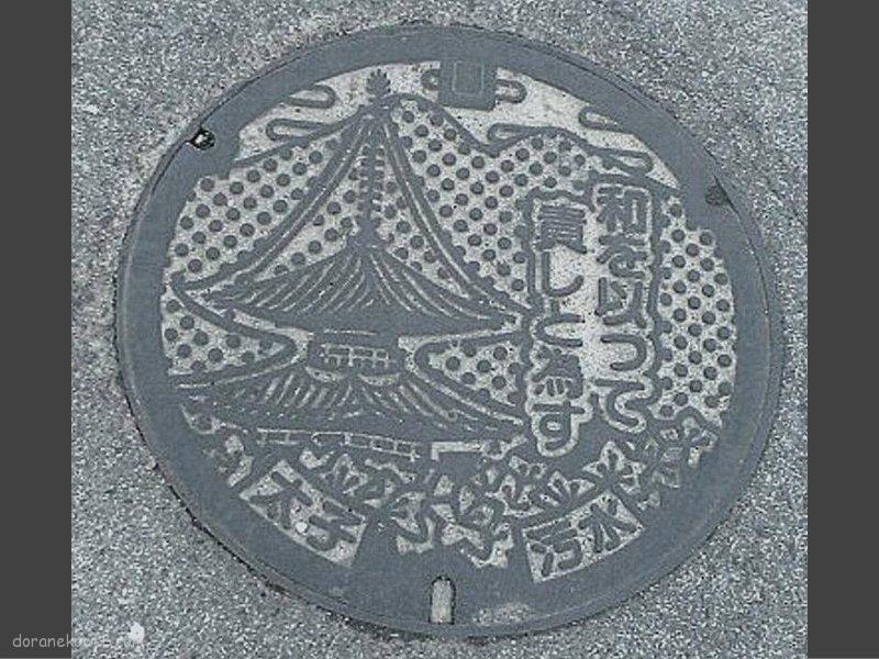太子町(大阪府)の「フタw」