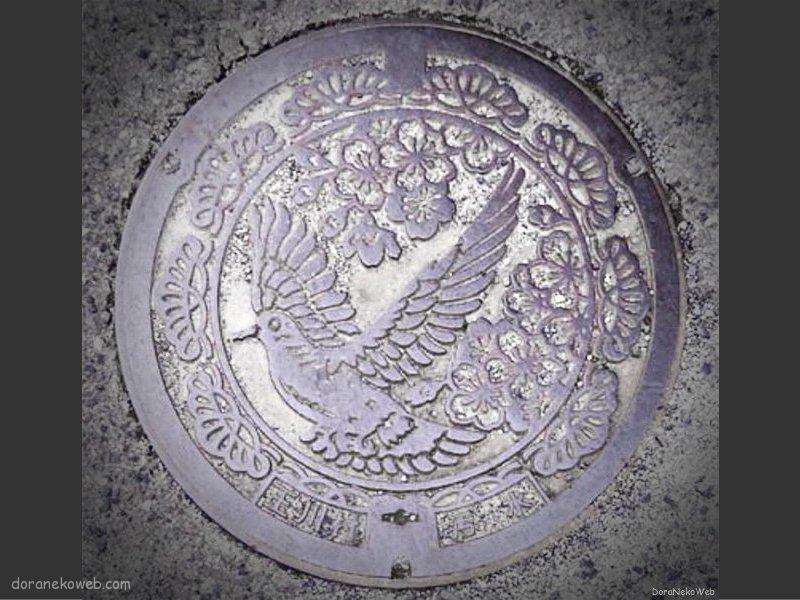玉川村(福島県)の「フタw」