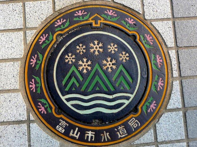 富山市(富山県)の「フタw」Part7