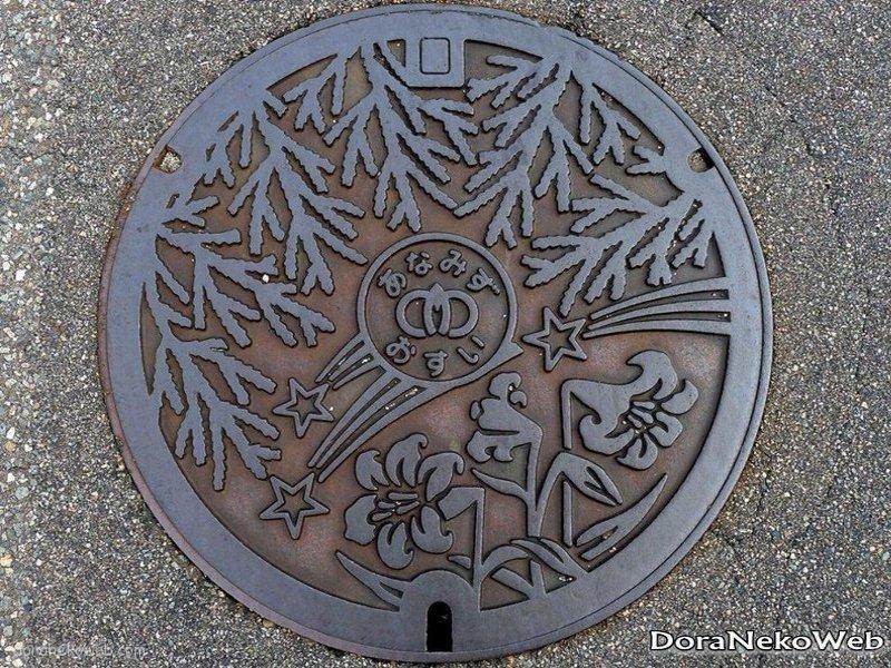 穴水町(石川県)の「フタw」Part2