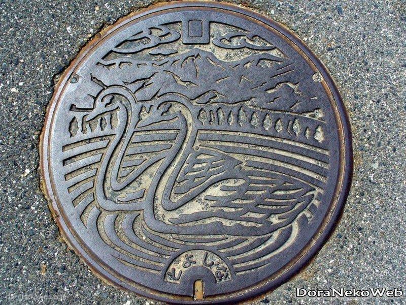 安曇野市(長野県)の「フタw」Part3