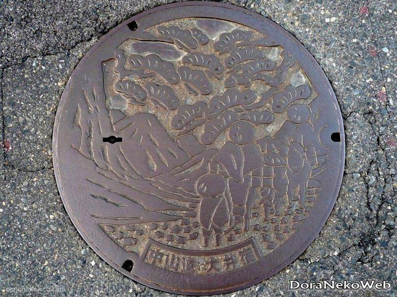 恵那市(岐阜県)の「フタw」Part3