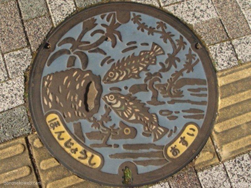 本庄市(埼玉県)の「フタw」