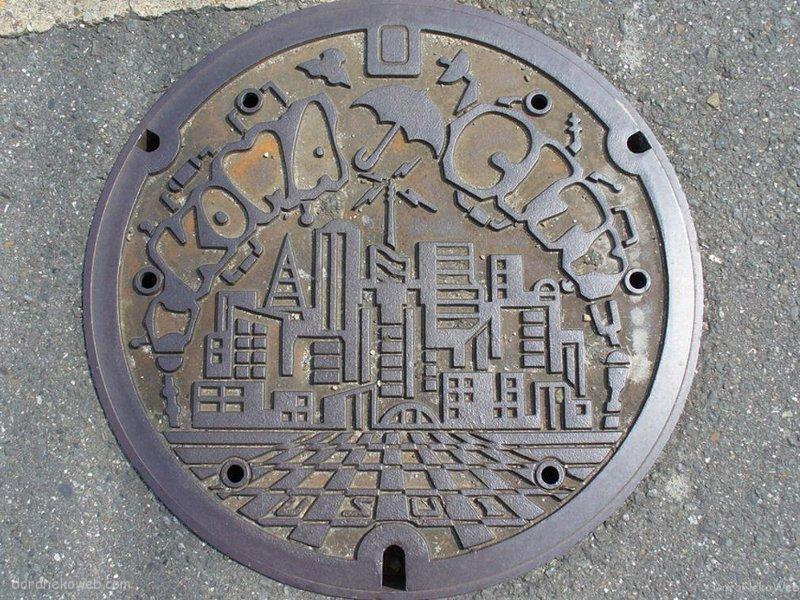 生駒市(奈良県)の「フタw」