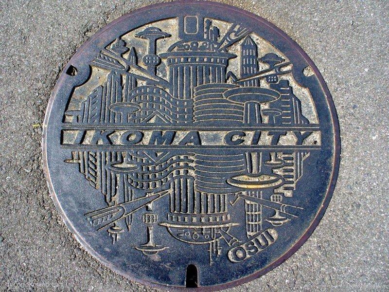 生駒市(奈良県)の「フタw」Part2