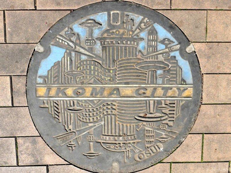 生駒市(奈良県)の「フタw」Part4