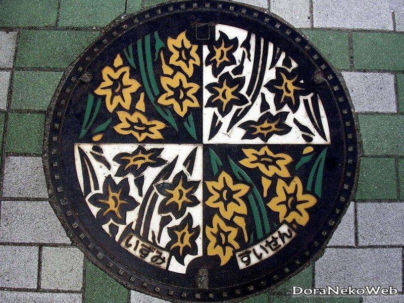 和泉市(大阪府)の「フタw」Part2