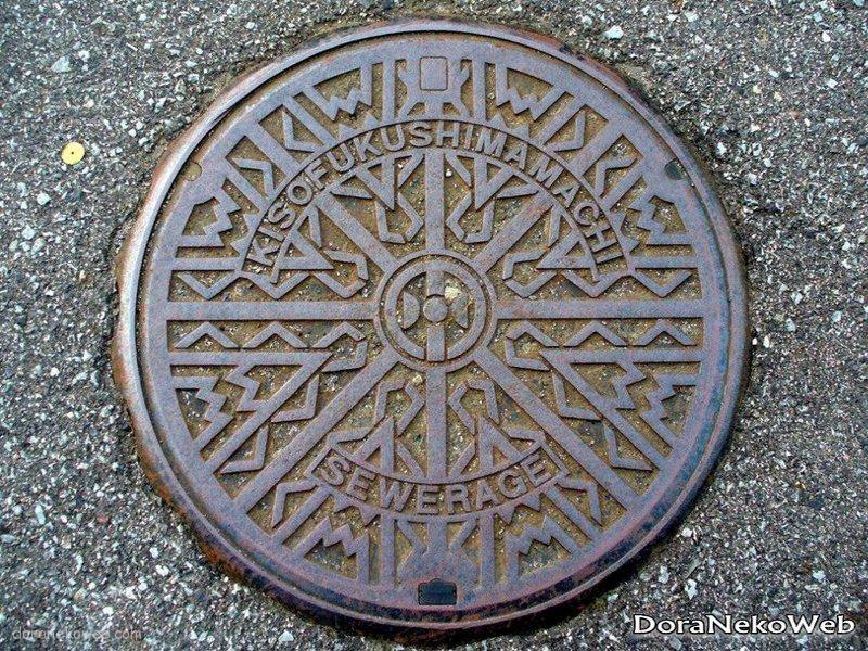 木曽町(長野県)の「フタw」