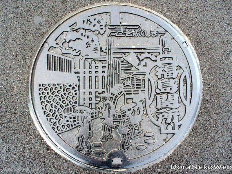 木曽町(長野県)の「フタw」Part2