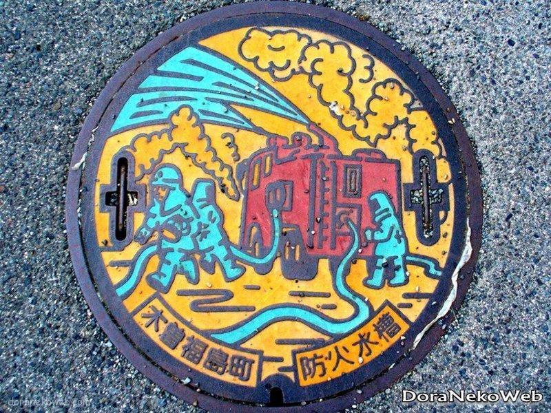 木曽町(長野県)の「フタw」Part3