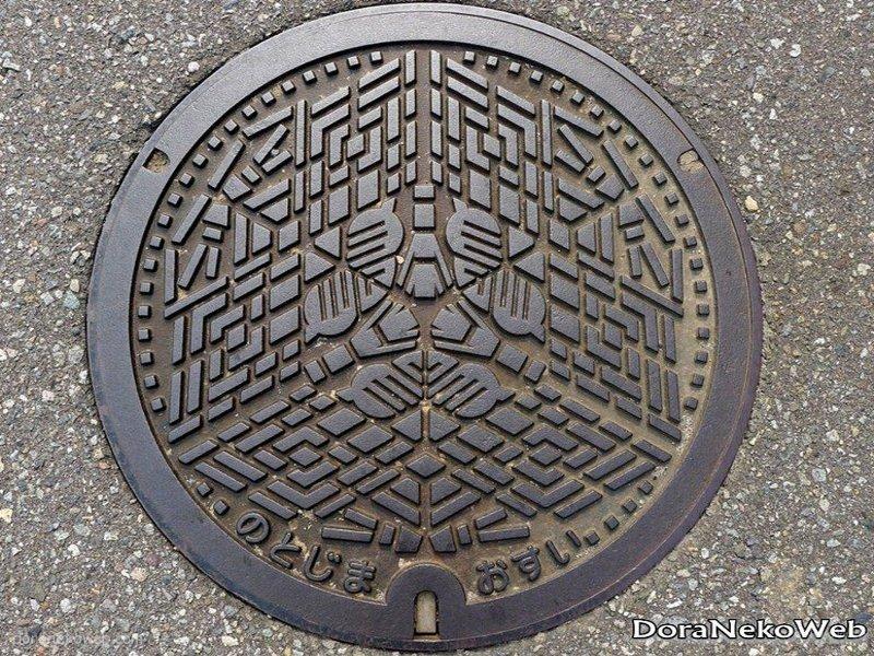 七尾市(石川県)の「フタw」