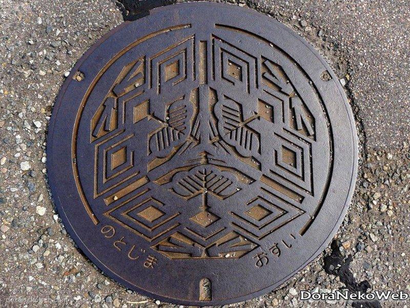 七尾市(石川県)の「フタw」Part2