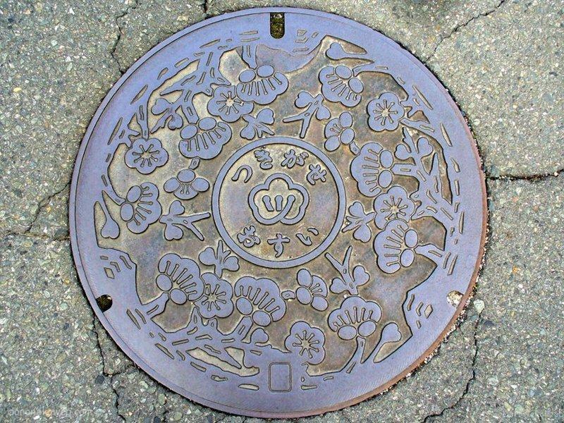 奈良市(奈良県)の「フタw」Part3