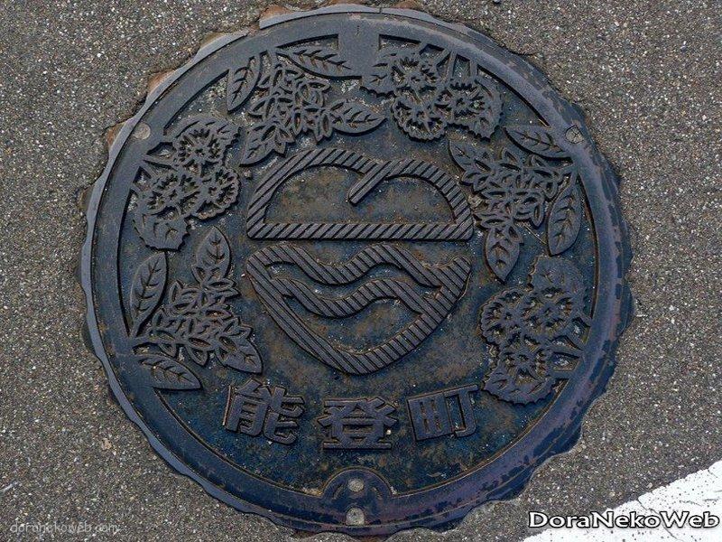 能登町(石川県)の「フタw」Part2