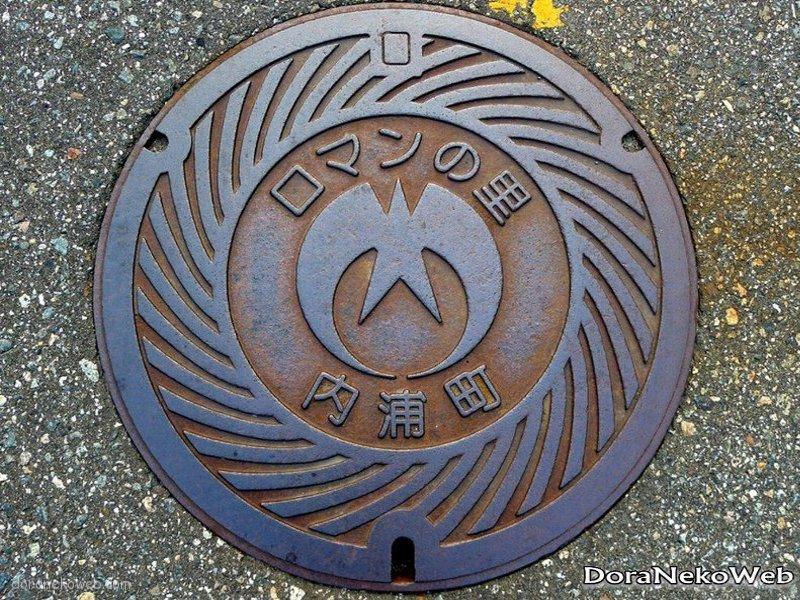 能登町(石川県)の「フタw」Part3