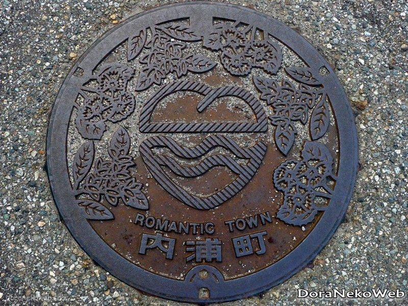 能登町(石川県)の「フタw」Part4