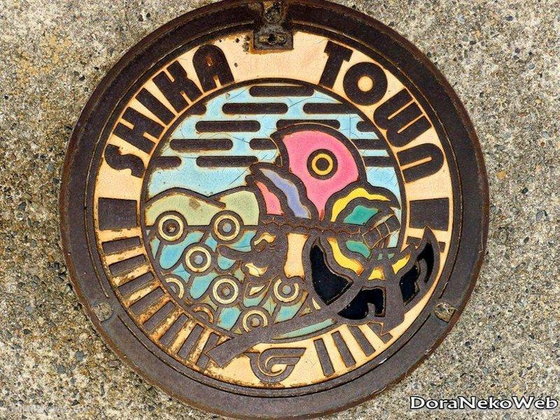 志賀町(石川県)の「フタw」