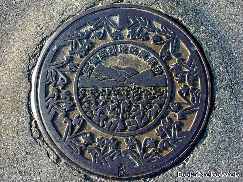 塩尻市(長野県)の「フタw」Part2