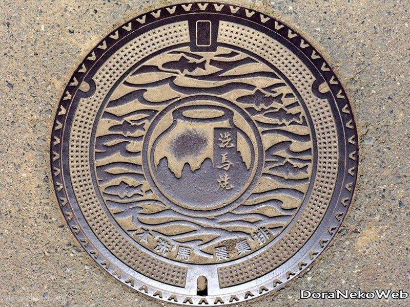 塩尻市(長野県)の「フタw」Part5