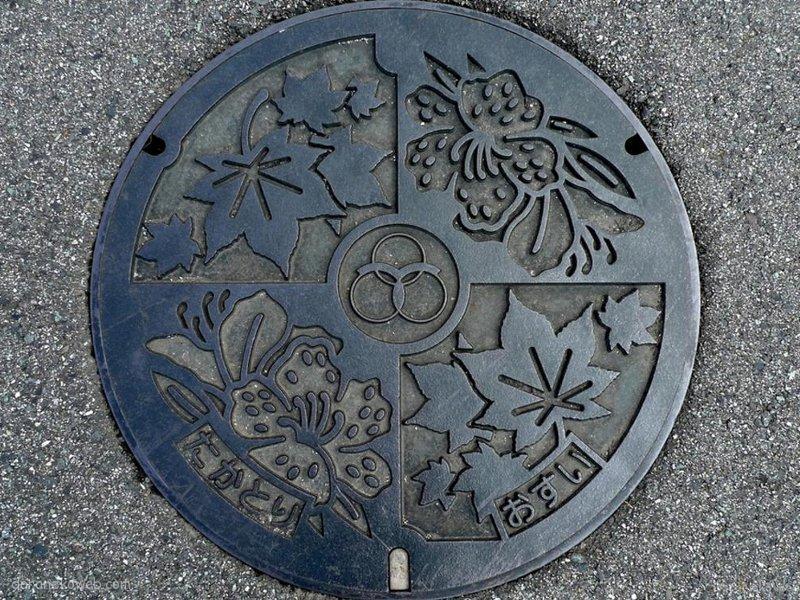 高取町(奈良県)の「フタw」