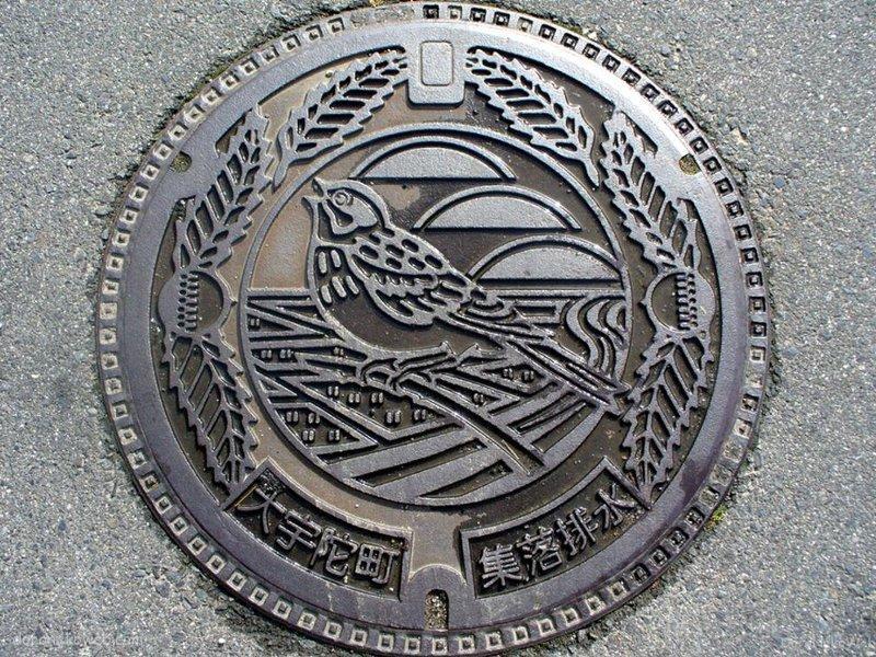 宇陀市(奈良県)の「フタw」