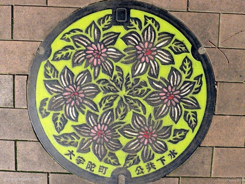宇陀市(奈良県)の「フタw」Part3