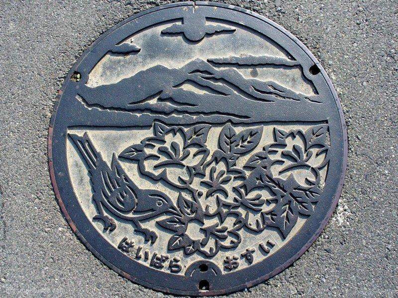 宇陀市(奈良県)の「フタw」Part5