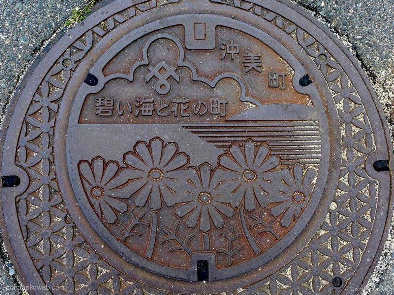 江田島市(広島県)の「フタw」