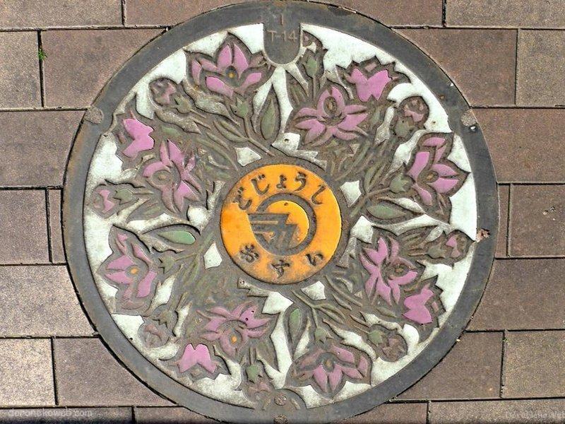 五條市(奈良県)の「フタw」