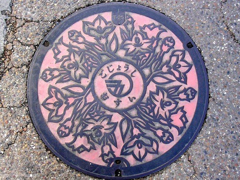 五條市(奈良県)の「フタw」Part2