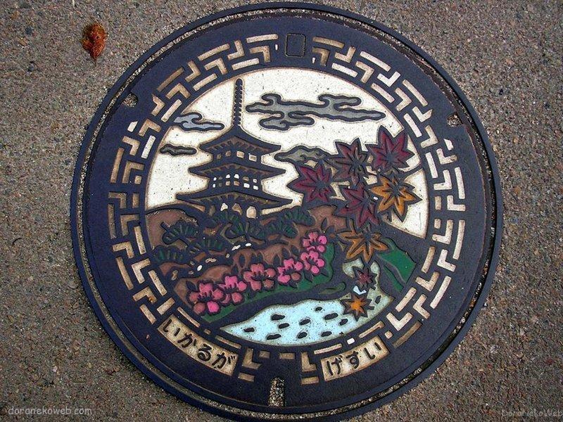 斑鳩町(奈良県)の「フタw」