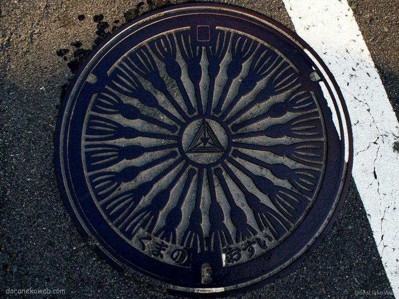 熊野町(広島県)の「フタw」Part2