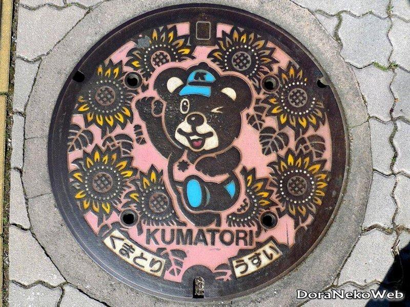 熊取町(大阪府)の「フタw」Part2