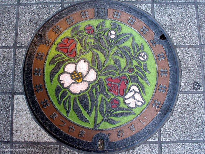 松山市(愛媛県)の「フタw」Part8