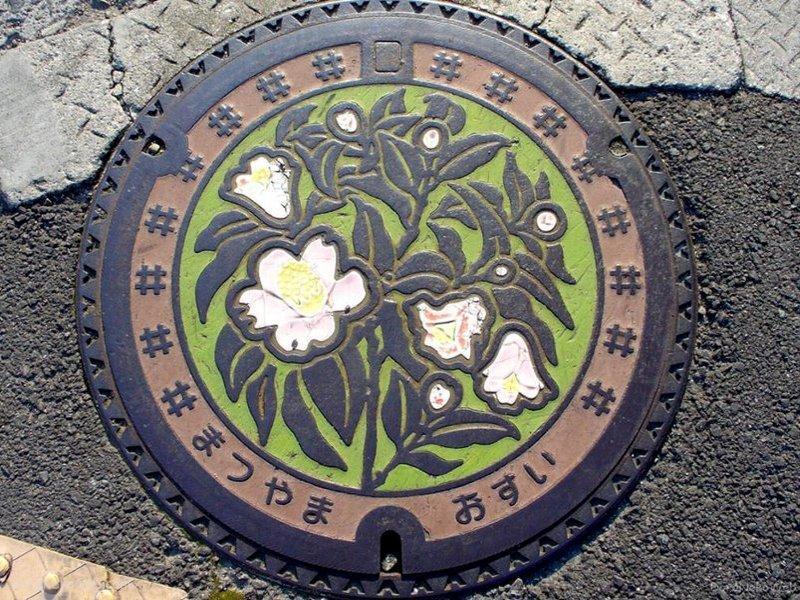 松山市(愛媛県)の「フタw」Part9