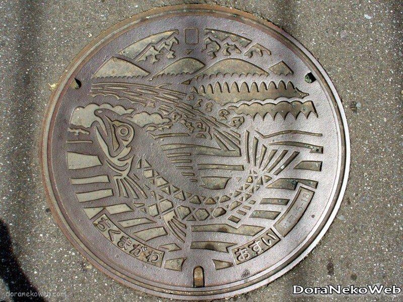 須坂市(長野県)の「フタw」