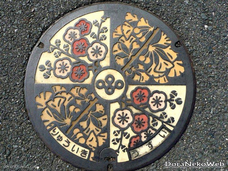 豊能町(大阪府)の「フタw」