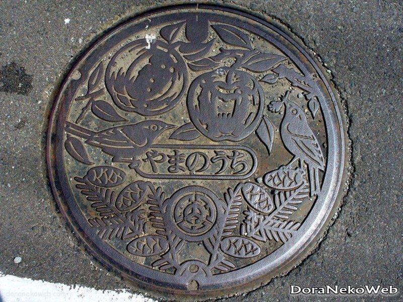 山ノ内町(長野県)の「フタw」Part2