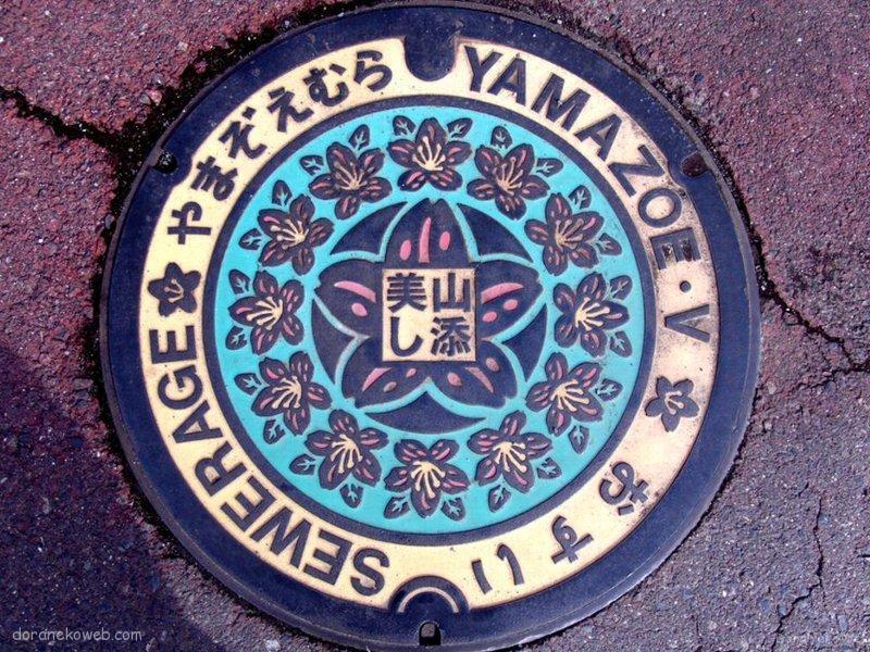 山添村(奈良県)の「フタw」