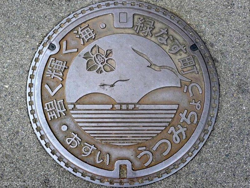 福山市(広島県)の「フタw」Part5
