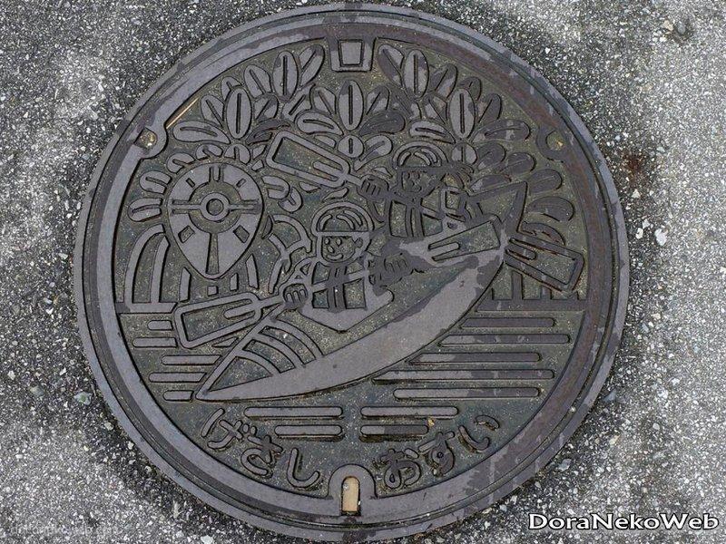 東村(沖縄県)の「フタw」