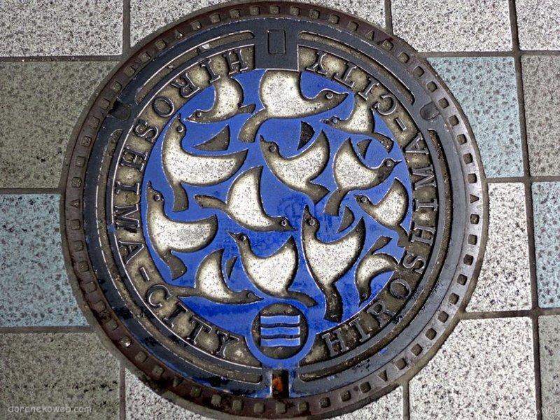 広島市(広島県)の「フタw」Part5