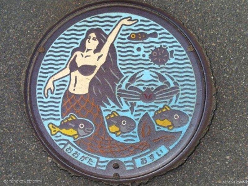 上越市(新潟県)の「フタw」Part2