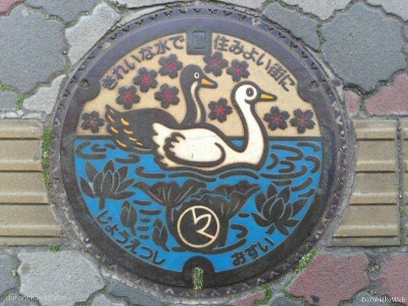 上越市(新潟県)の「フタw」Part4