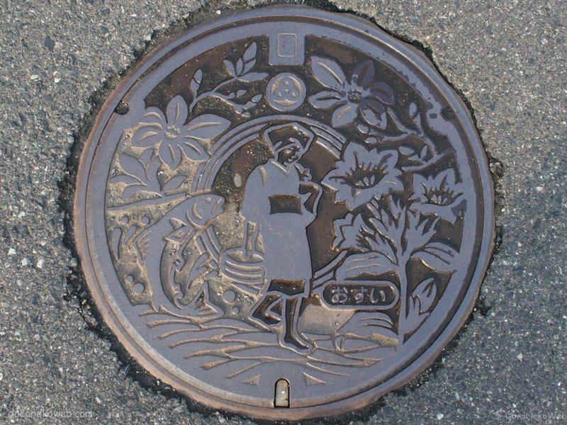 鏡野町(岡山県)の「フタw」