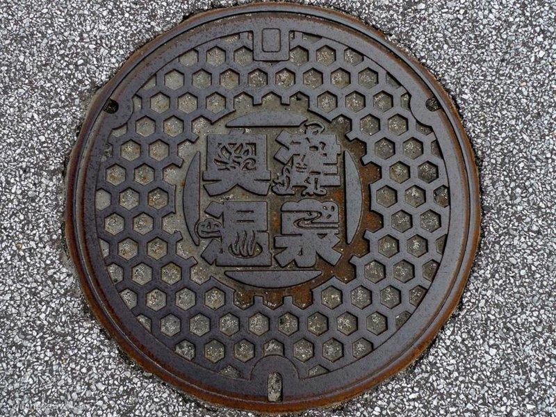鏡野町(岡山県)の「フタw」Part2