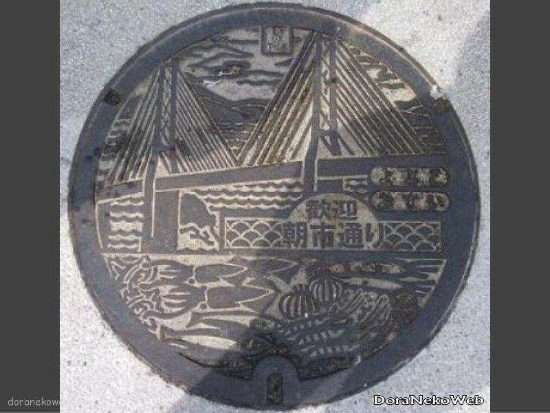 唐津市(佐賀県)の「フタw」
