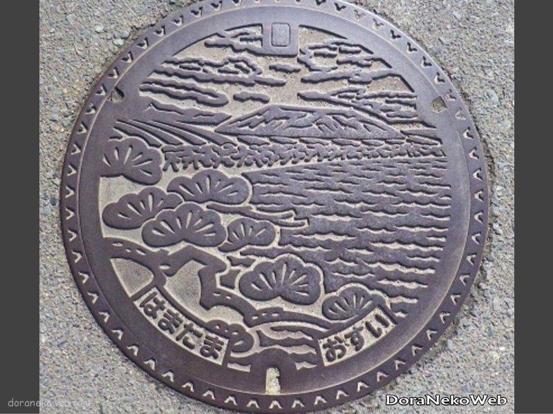 唐津市(佐賀県)の「フタw」Part2