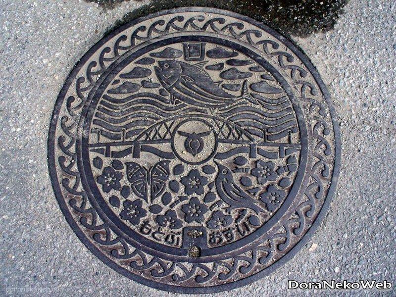 本部町(沖縄県)の「フタw」