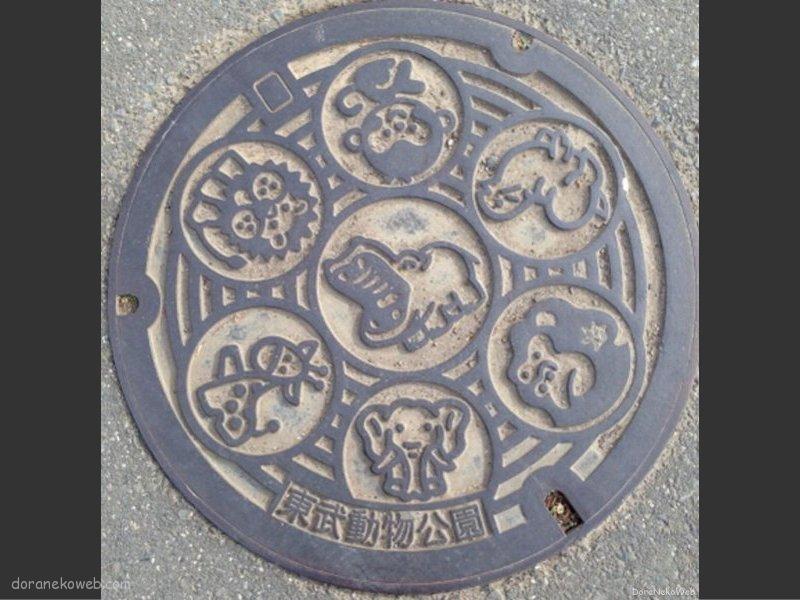宮代町(埼玉県)の「フタw」